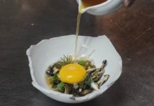 naked fish japanese egg yolk confit