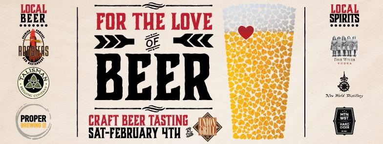 for the love of beer 2017